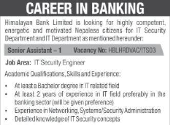 Vacancy for Network Engineer 1