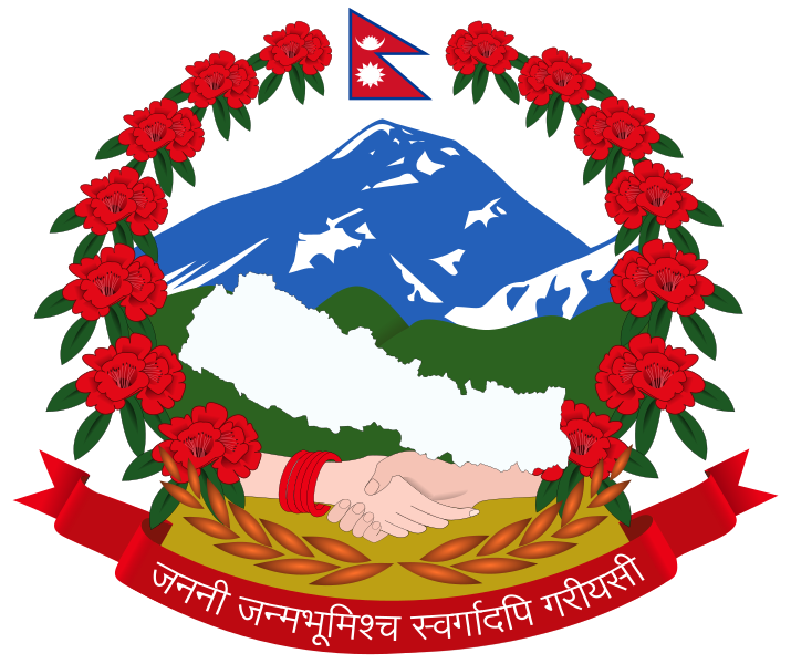 Sanfebagar Municipality 1