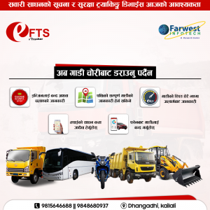 GPS Tracking System | Far West Infotech Research Center